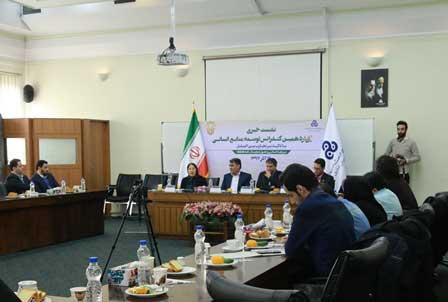 چهاردهمین کنفرانس توسعه منابع انسانی برگزار میشود