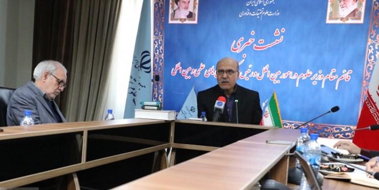 قرار گرفتن ۲۹ دانشگاه ایران در جمع دانشگاههای برتر دنیا