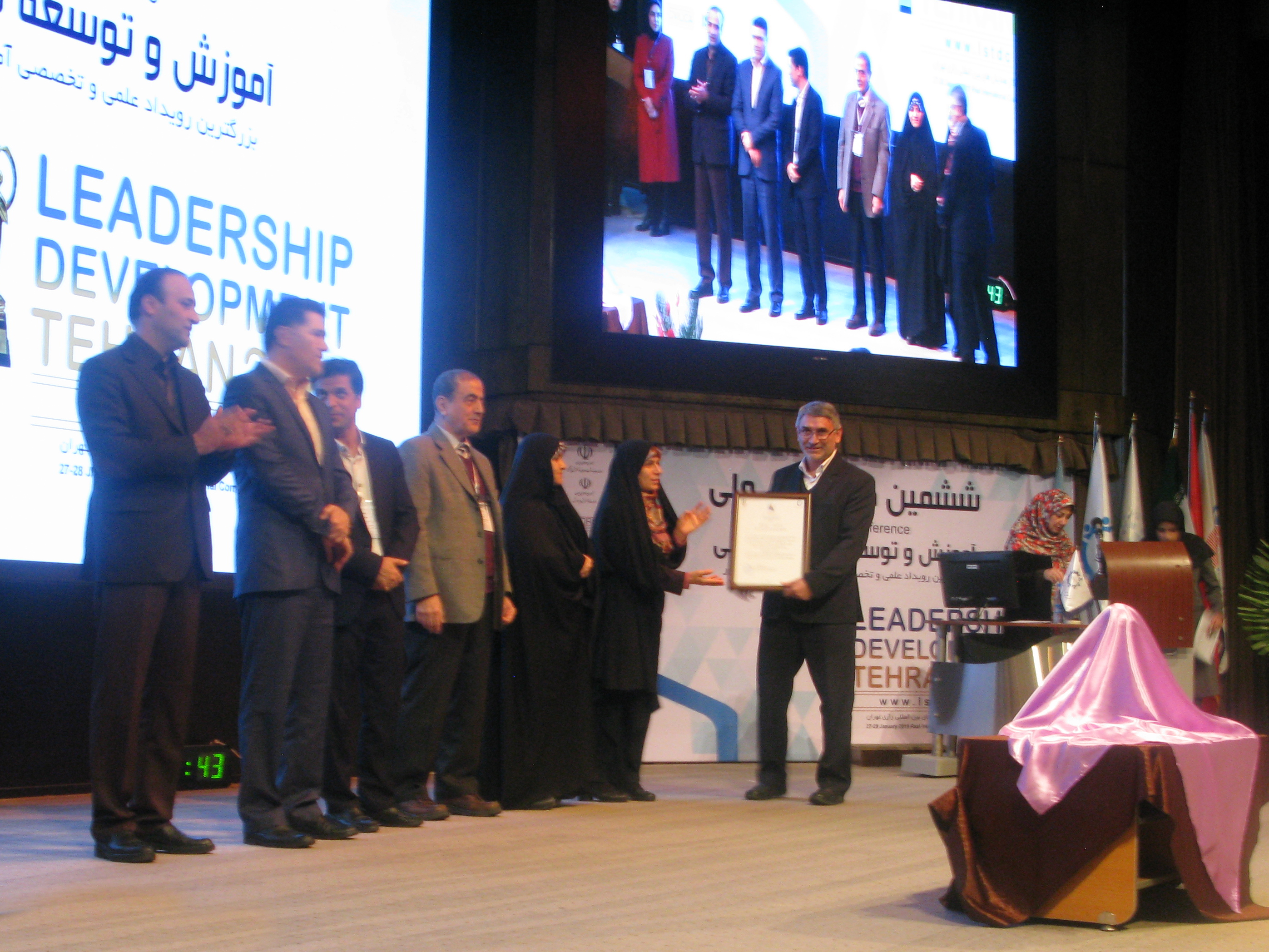 هما برنده جایزه تعالی آموزش و توسعه منابع