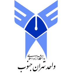 برگزاری دوره مشترک دانشگاه آزاد اسلامی واحد تهران جنوب با دانشگاه های کشور آلمان