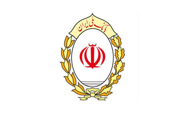 حضور بانک ملی ایران در دوازدهمین نمایشگاه بینالمللی بورس، بانک و بیمه