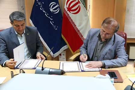 انعقاد تفاهم نامه همکاری میان سازمان مدیریت صنعتی و وزارت صنعت، معدن و تجارت