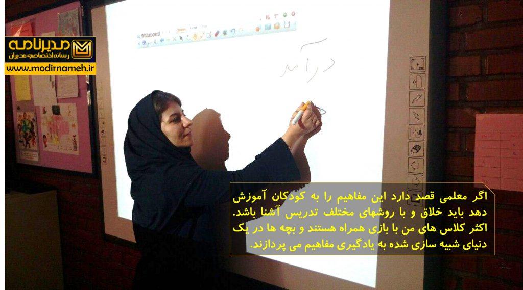 مهارتهای مالی و اقتصادی برای کودکان