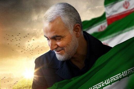 شهید قاسم سلیمانی، نمونه برجسته اصول رهبری در مدیریت