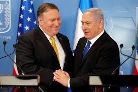 نتانیاهو +پمپئو