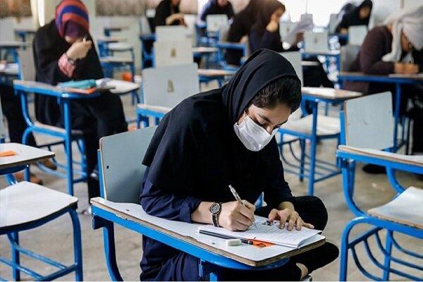 برگزاری امتحانات دانشآموزان خارج از کشور با رعایت پروتکلهای بهداشتی