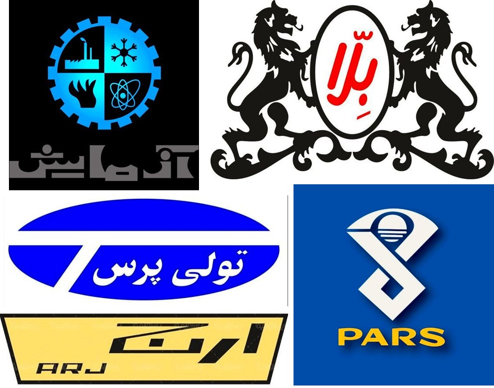 پایان تلخ ۶ برند مشهور ایرانی